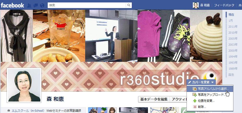 http://r360studio.com/dgcr/dgcr-extra14-001