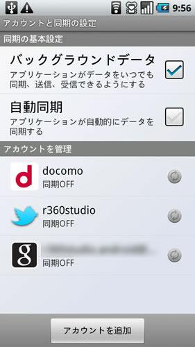 http://r360studio.com/dgcr/dgcr-extra4-3